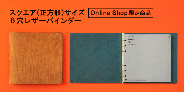 PLOTTER Online Shop 限定商品
