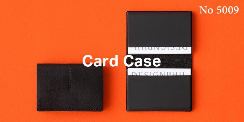 5009 カードケース